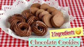 2-Ingredient Icebox and Piped Chocolate Cookies 材料2つでアイスボックスと絞り出しクッキー - OCHIKERON - CREATE EAT HAPPY