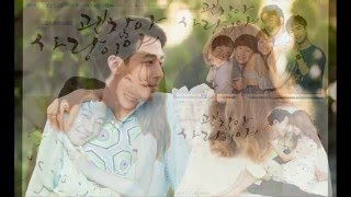 [Best luck] - Chen - It's okay, that's love OST