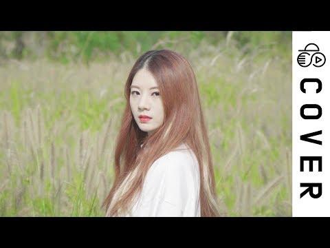 天気の子 OST - グランドエスケープ┃Cover by Raon Lee