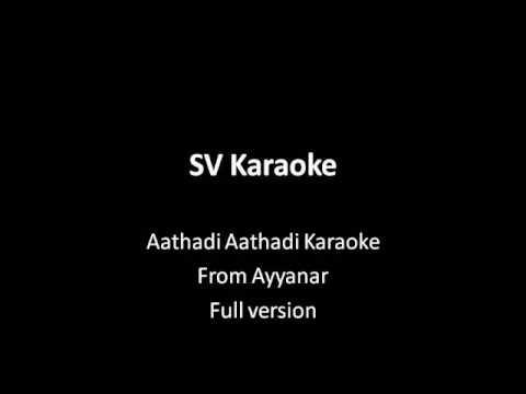 Ayyanar - Aathadi Aathadi karaoke | SS Thaman