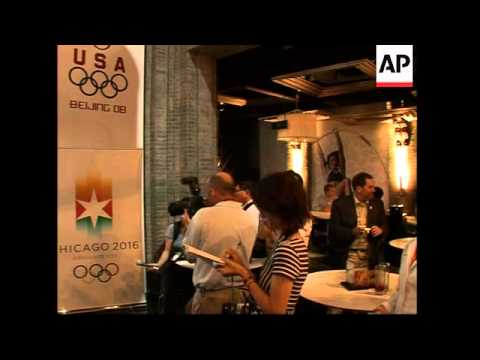 US city bidding to stage 2016 Olympics