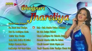 Bhojpuri Jhareliya [ Full Bhojpuri Songs Audio Jukebox ]