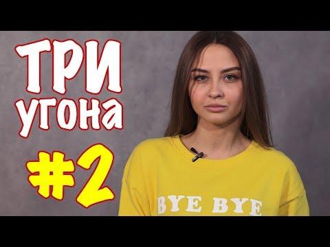 Нашли угнанный ФОРД Транзит / Пежо 308 / Мазда 3 /СПУА.РФ Дайджест №2