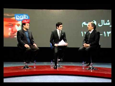 TOLOnews 09 March 2014 FARAKHABAR / فراخبر ۰۹ مارچ ۲۰۱۴