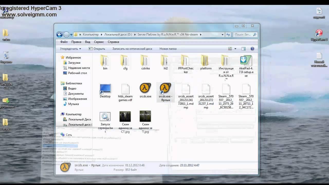 Программа для запуска сервера css v34 подскажите бесплатный хостинг сайта
