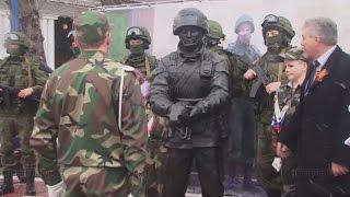 «Вежливые люди»...Открыт памятник Российскому солдату.
