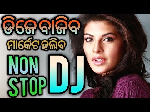 Latest New Odia Dj Songs Non Stop 2019 Matal Dance Mix