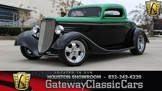 1933 Ford Coupe Gateway Classic Cars #1395 Houston Showroom