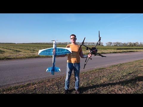 Взлет самолета с Авианесущего дрона