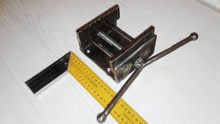 Простые тиски из швеллера, как сделать. Simple vice DIY