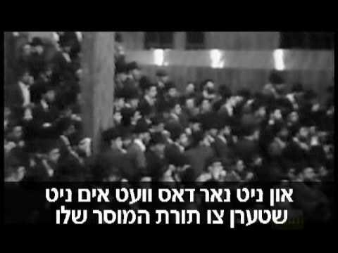 One Man Against the Torrent (Yiddish)