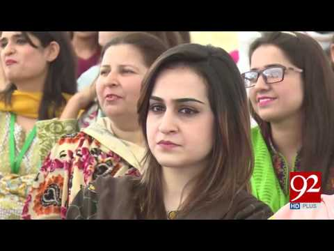 Event held in Peshawar on the occasion of women's day 8-03-2017 - 92NewsHDPlus