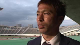 柏レイソル戦後の森﨑浩司アンバサダーコメントです。