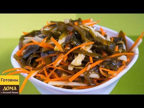 Мега вкусный салат с морской капустой за 5 минут. Заряд витаминов на целый день