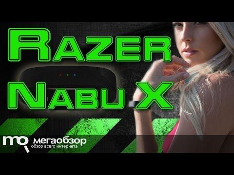 Обзор браслета Razer Nabu X