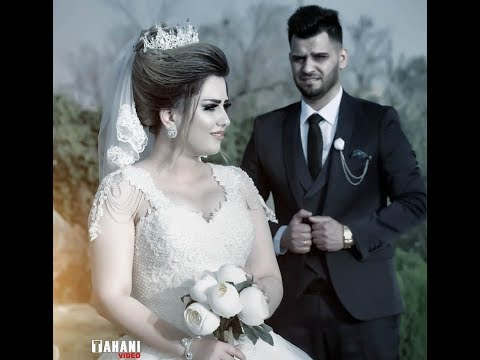 Arslan & Yadkar Part 2 (Z Bashik) #Jori_hall #Tareq_shekhani #Tahani_video_iraq