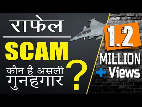 Rafale Deal | Latest 2019 | RJ Raunac | Bauaa