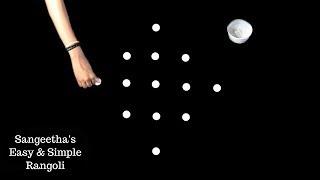 Simple Rangoli with 5X1 Dots | Easy Rangoli | Kolam Designs | Easy & Simple Rangoli | Muggulu