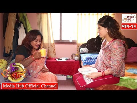 Ulto Sulto, Episode 13, 23-May-2018, By Media Hub Official Channel