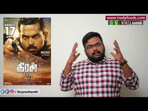Theeran Adhigaram Ondru review by prashanth