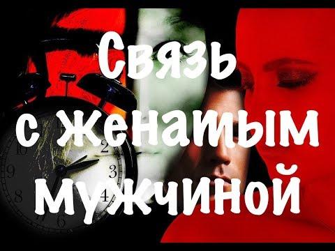 Где познакомиться с женщиной в Москвеиз YouTube · С высокой четкостью · Длительность: 3 мин58 с  · Просмотров: 387 · отправлено: 3-3-2017 · кем отправлено: Брачное агентство Федоровой Екатерины