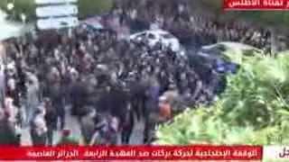 رد فعل الامن على مظاهرة سلمية شعارها الجزائر حرة ديمقراطية