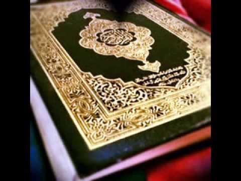 تحميل القرآن  الكريم      telecharger quran mp3