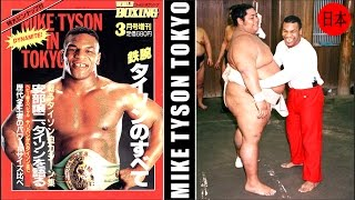 MikeTyson visits Japan (Tokyo), where he held a fight with Tony Tub...