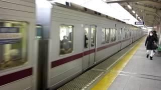 Hibiya Line Tokyo Metro | 日比谷線