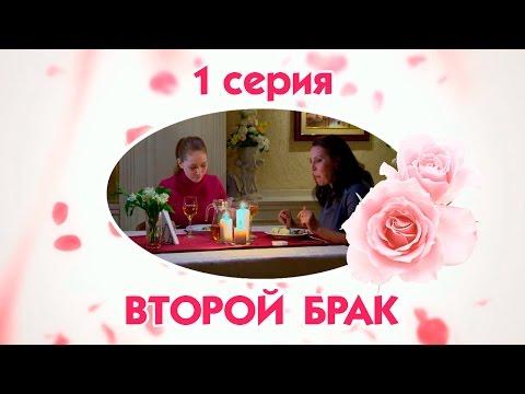 принц сибири 2 сезон смотреть онлайн бесплатно
