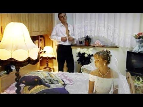 Сериал медовый месяц смотреть онлайн бесплатно