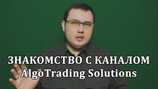 Обучение алгоритмической торговле, уроки по MQL4 и MQL5