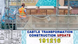 【4K】191216 Castle Transformation Construction Update丨Hong Kong Disneyland丨香港迪士尼樂園城堡擴建工程狀況更新