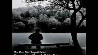 Tere Bina (Kal Kisne Dekha) Full Song With Lyrics HQ