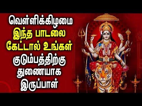 காக்கும்-தெய்வம்-துர்கா-தேவி-பாடல்கள்-|-lord-durga-songs-|-amman-|-best-tamil-durga-devi-padalgal
