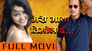 "New Nepali Movie - ""Mero Maya Timilai"" FULL MOVIE 