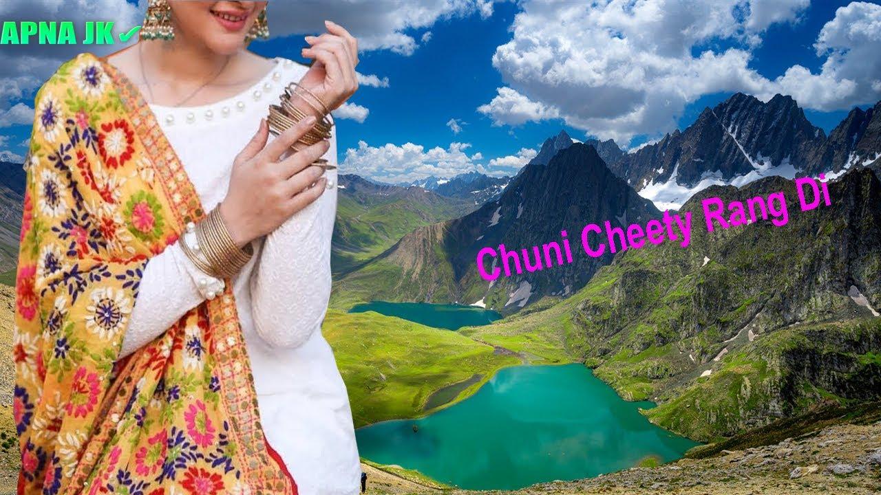 Latest Pahari video Song 💙 Chuni Cheety Rang Di 💙Top Pahari Geet Pahadi Song Pahri Geet Gojri Video