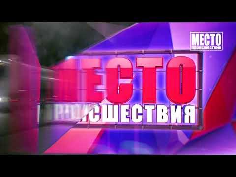 Видеорегистратор  ДТП, водитель Кашкая сбил женщину на ул  Воровского  Место происшествия 19 12 2019
