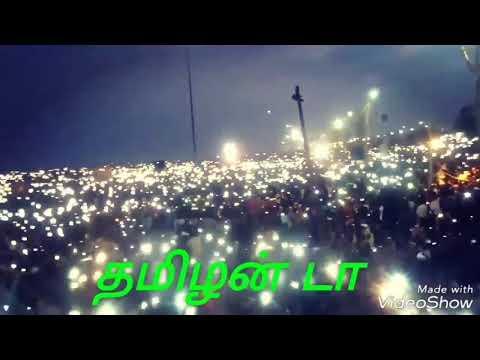 Aalaporan Tamilan da songs