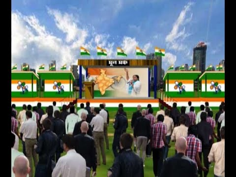 How are the stages being made for TMC's rally at Brigade parade ground? Who will seat alon