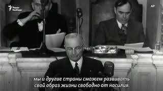 70-летие НАТО. Как СССР породил Североатлантический альянс