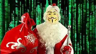Anonimous DedMoRoZZ Hack