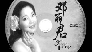 Teresa Teng: เชียน เหยียน ว่าน หยวี่