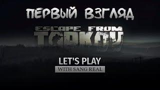 Escape from Tarkov - КАК ИДЕТ НА X3470 + 1060 6Gb - Летсплей (Let's Play)