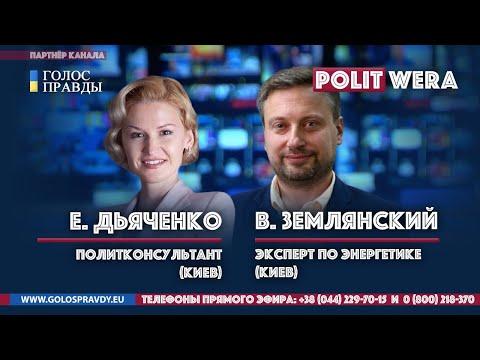 Агитпароход:Украинский вопрос от Нормандии до Амстердама
