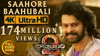 Baahubali 2 Video Songs Telugu | Saahore Baahubali Full Video Song|Prabhas, Ramya Krishna | Bahubali