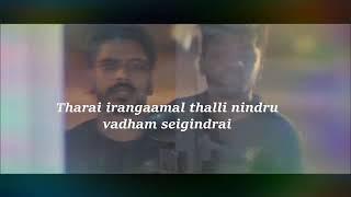 💔Iravuku nilavaga ne thondrinai❤️ song for status |whatsapp|