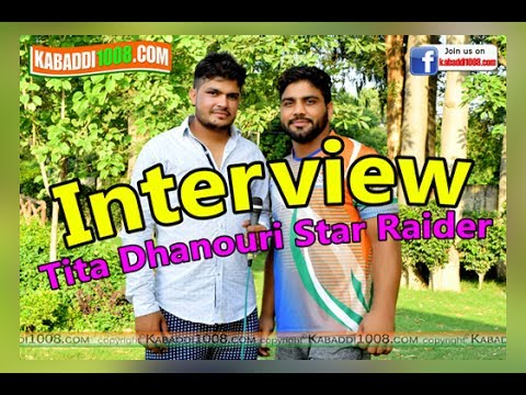 Tita Dhanouri Star Raider Interview (टीटा गोल्डन बॉय ) Powered By- Dhola  RDX FooD  Supplement