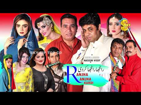 Ranjha Ranjha Kardi | Nasir Chinyoti and Naseem Vicky | New Stage drama 2019 | Punjabi Stage Drama
