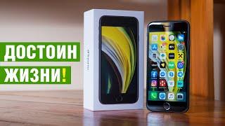 iPhone SE 2020 опыт использования: самый жопосжигательный смартфон этого года! Козыри и минусы SE 2